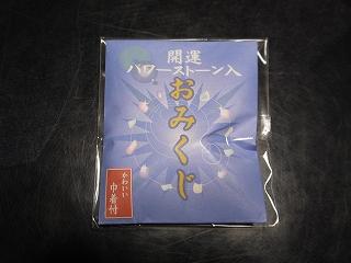 J_002.jpg